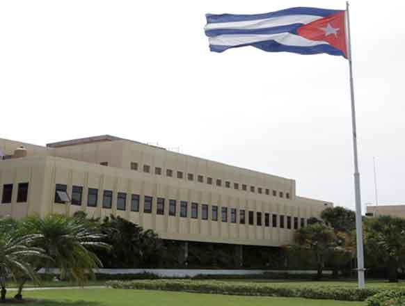 Eventos en Cuba - Conferencia Internacional de Aprovechamiento de Recursos Minerales (CINAREM)